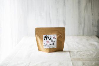 ヤマニ製茶 がぶ飲み紅茶