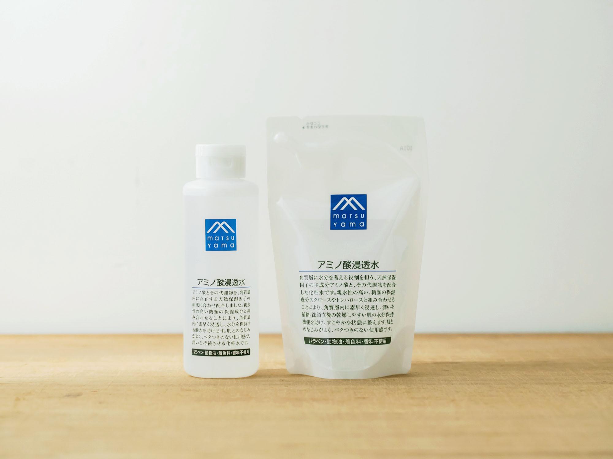 松山油脂 M-mark アミノ酸浸透水