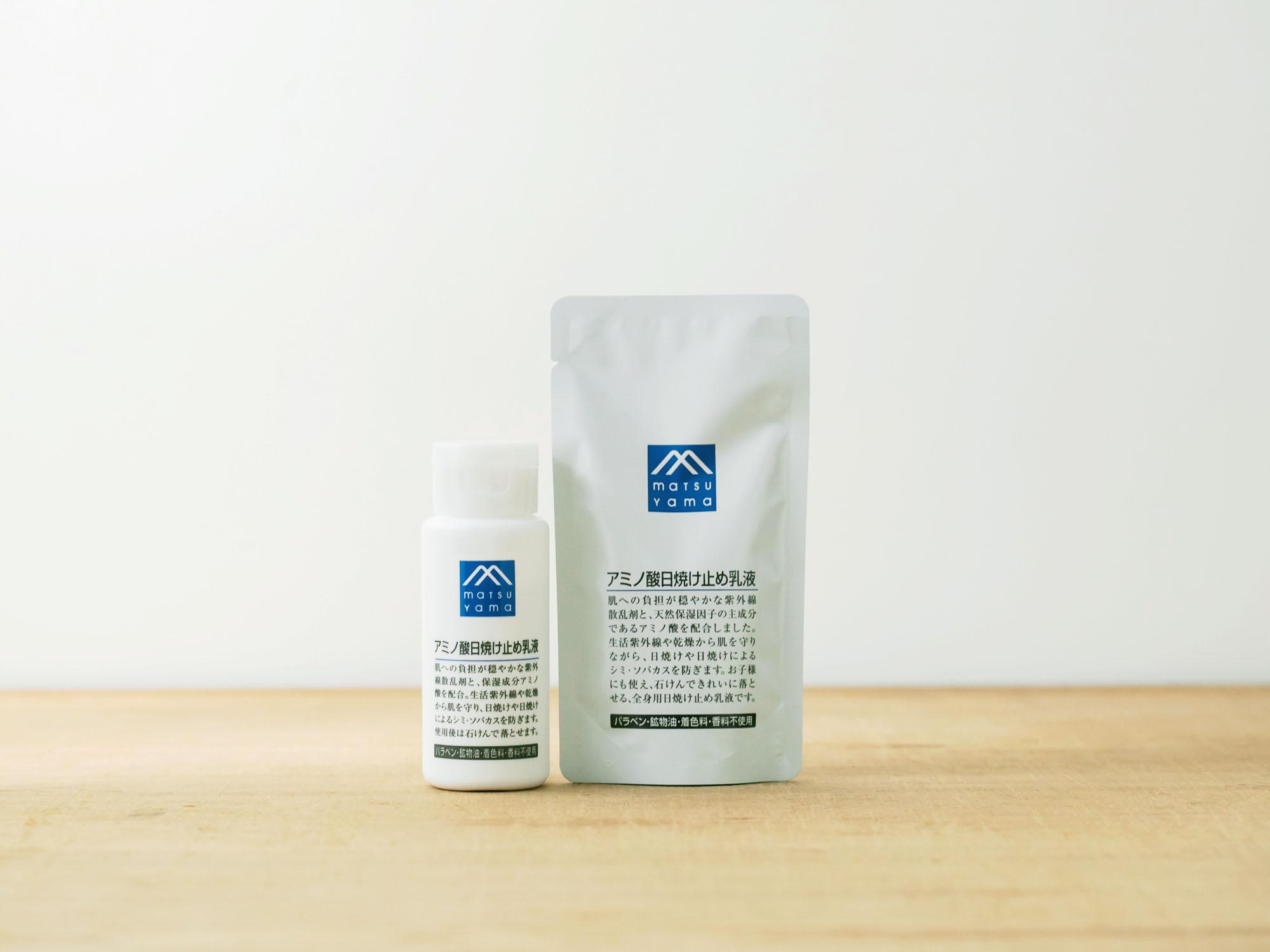 松山油脂 M-mark アミノ酸日焼け止め乳液